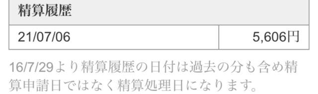 0AF4A4C9-273C-4F72-9567-473DA10C3E99.jpeg