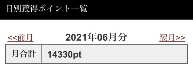 9DAF852C-C9C3-4FAD-8407-E650253594D2.jpeg