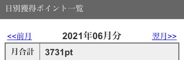 C5D229EF-4340-4B3E-87E4-E8BEDCDCEB60.jpeg