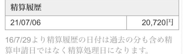 E3741510-9303-4C95-B652-7F763BDAF329.jpeg